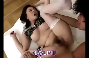 Japanese adult whats her name?